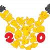Nieuwe Pokemon Trading Card Game uitbreiding