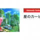 Nintendo Direct: Kirby Discovery of the Stars